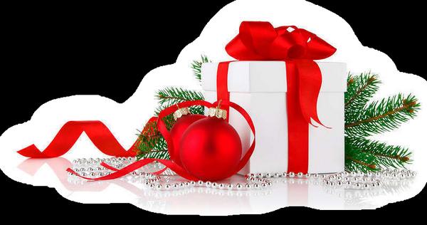 Boîte De Cadeau Le Jour De Noël Clip Art: PAQUET CADEAUX
